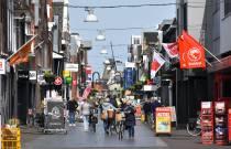 D66 Heerenveen stelt vragen aan B&W omtrent richtlijnen winkelcentrum