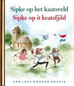 Presentatie van boekje 'Sipke op het kaatsveld'